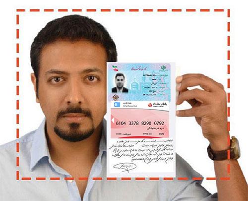 سلفی احراز هویت خرید ووچر پرفکت مانی