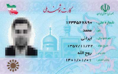 کارت ملی برای احراز هویت خرید ووچر پرفکت مانی