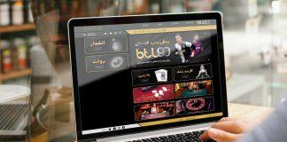 بهترین سایت کازینوی آنلاین و شرط بندی فوتبال ایرانی
