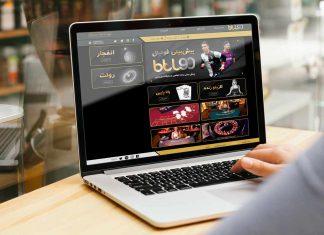 بهترین سایت شرط بندی و کازینوی آنلاین ایرانی