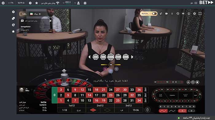 کازینو و شرط بندی در بازی رولت زنده سایت بت فوروارد