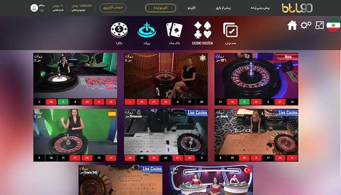 کازینو زنده بازی رولت در سایت BTL90