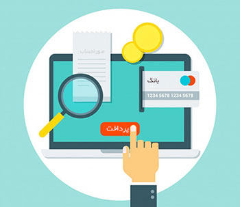 درگاه بانکی سایت پوکر آنلاین