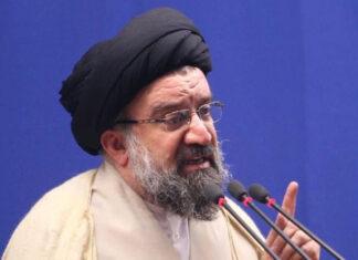 حکم شرعی بازی انفجار و شرط بندی در سایت های معتبر ایرانی