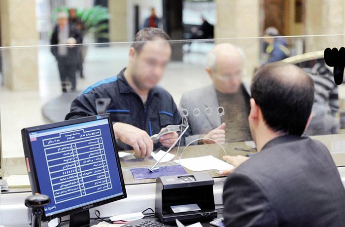 افتتاح حساب بانکی برای شرط بندی